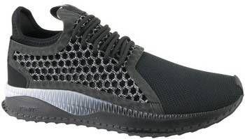 0ff983bd774 Zwarte Heren Puma Nette schoenen kopen? Vergelijk op Frontrunner.nl